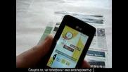 Lg Kp500 Cookie Видео Ревю Част 1