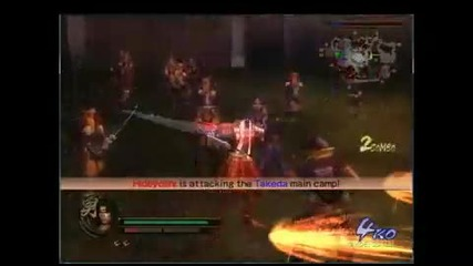 Samurai Warrior 2 Trailer