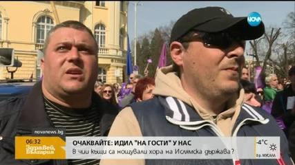 """ВТОРИ ДЕН НА НЕДОВОЛСТВО: Нови протести на служителите в """"Булгартабак"""""""