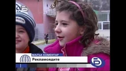 Малък коментар - 12 декември 2008 г. - Рекламоядите