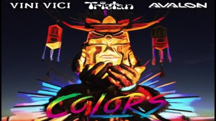 Vini Vici Tristan Avalon - Colors