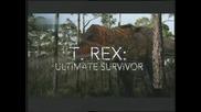 Динозаври - Тиранозавър Рекс. Оцеляване.