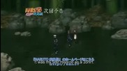 Naruto Shippuuden 119 preview