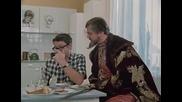 Иван Василиевич си сменя професията - Целия филм