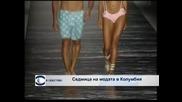 Седмица на модата в Колумбия