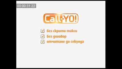 Vivacom Call-yo vs. Bob