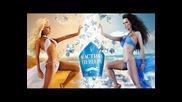 + линк за сваляне * C D - R I P * Андреа и Галена - Блясък на кристали 2010 ( Официален сингъл )