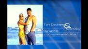 Тони Дачева & Найден Милков - Бъди щастлива ,2002