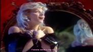 Vesna Zmijanac Hd 1988 - Kad zamirisu jorgovani duet