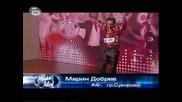 Music Idol 3 - Беззъбия Марин Добрев