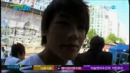 [zea cut] Hyungsik play with camera