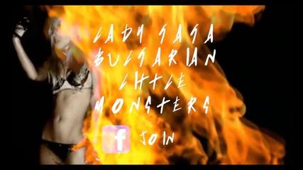 Lady Gaga's Bulgarian Little Monsters (реклама)