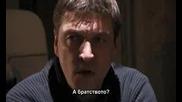 Каубои Ковбой еп.14 Бг.суб. Русия