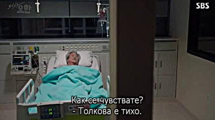 Доктор Джон Е16