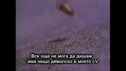 2pac - Only God Can Judge Me [bg Превод]