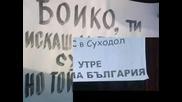 За всички,  които гласуваха за Бойко Борисов...