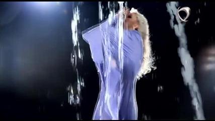 Rymina - Пий една студена вода