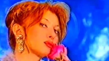 Румяна - Молитва за обич 1997