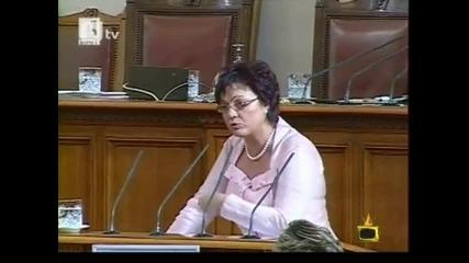 Ядосаха Бойко Борисов - смях