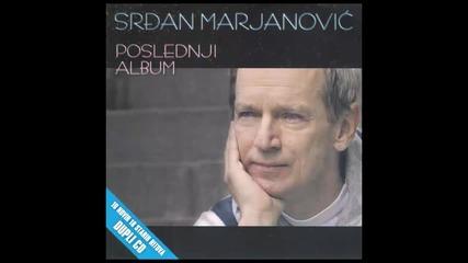 Srdjan Marjanovic - Dragstor (превод)