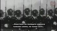 Ето защо Хитлер нападна Полша+ Превод