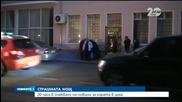 Ад в Горни Лом - 15 души са изпепелени при зловещия взрив - Новините на Нова
