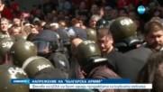 """Напрежението на """"Българска армия"""""""