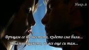 Превод Scorpions - Lonely Nights