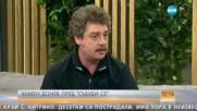 Камен Донев: Трябва да се вземат мерки за борбата с простака