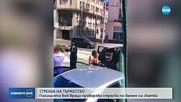 Полицията във Враца проверява стрелба по време на сватба