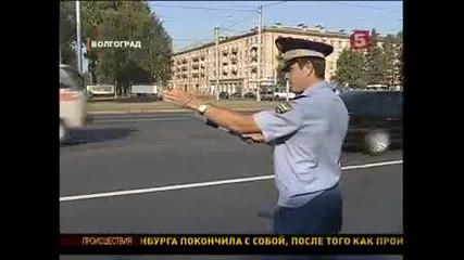 Водитель Под Бутератом