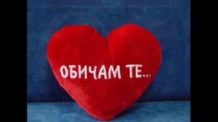 Valentina - Obicham te