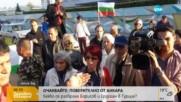 """Жители на """"Дружба"""" искат оставката на районния кмет"""