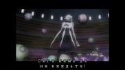D Gray Man - 81 епизод [ Бг превод ]