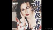 Marta Savic - Odlazi ljubav - (Audio 1999)