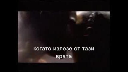 Toni Braxton - Unbreak My Heart (ПРЕВОД)