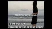 Sinan Sakic - Sunce moje Слънце мое