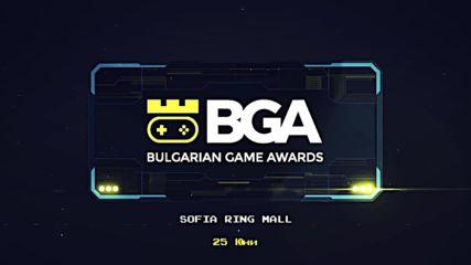 Bulgarian Game Awards 2016