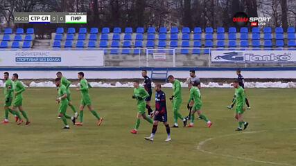Струмска слава - Пирин Благоевград 0:1 /първо полувреме/