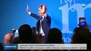 ШВЕЦИЯ ПРЕД ПОЛИТИЧЕСКА КРИЗА: Двете основни коалиции с равни позиции