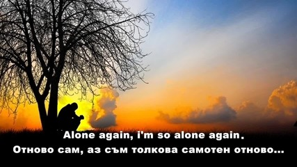 Юрая Хийп - Върни се при мен (bg subs, lyrics)