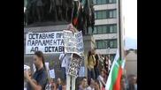 Протест2-14.07.2013