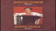 Димитър Стойков - Хора и ръченици от Варненско