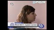 Music Idol 2 - Информация От Кастинга В Русе