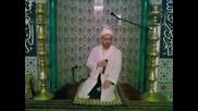 Рецитиране на Корана от Ясин Гюндогду - Сура Ал Бакара знамения 285 и 286