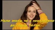 After Twilight Saga:renesme;;[откъде ги учи тия раути!?] - 4ep;2so