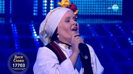 Деси Слава като Стефка Съботинова -