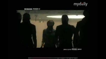 Iris Big Bang -vick I yon Jun