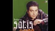 2009 Sotis Volanis - De telioni de telioni