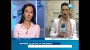 МВР не контролира достатъчно оръжията, установи прокуратурата - Новините на Нова